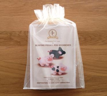 Sewing Peony Pig in organza bag packaging