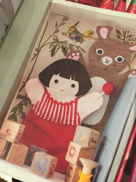 belle & boo puppet
